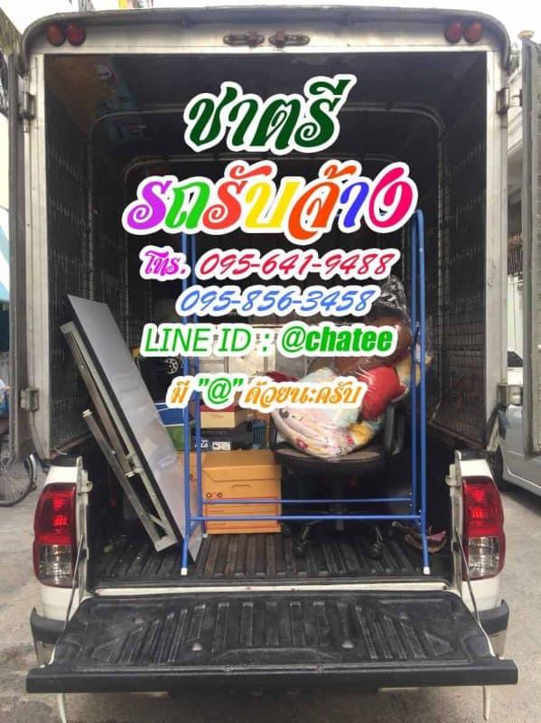 รถกระบะรับจ้างจากศาลายาไปเทพารักษ์