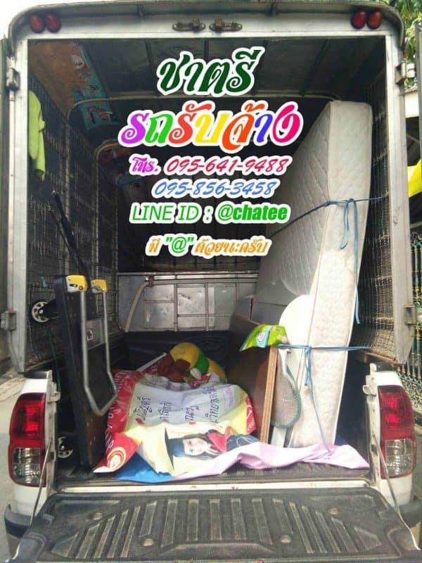 รถรับจ้างขนของจากด่านสำโรงไปงามวงศ์วาน