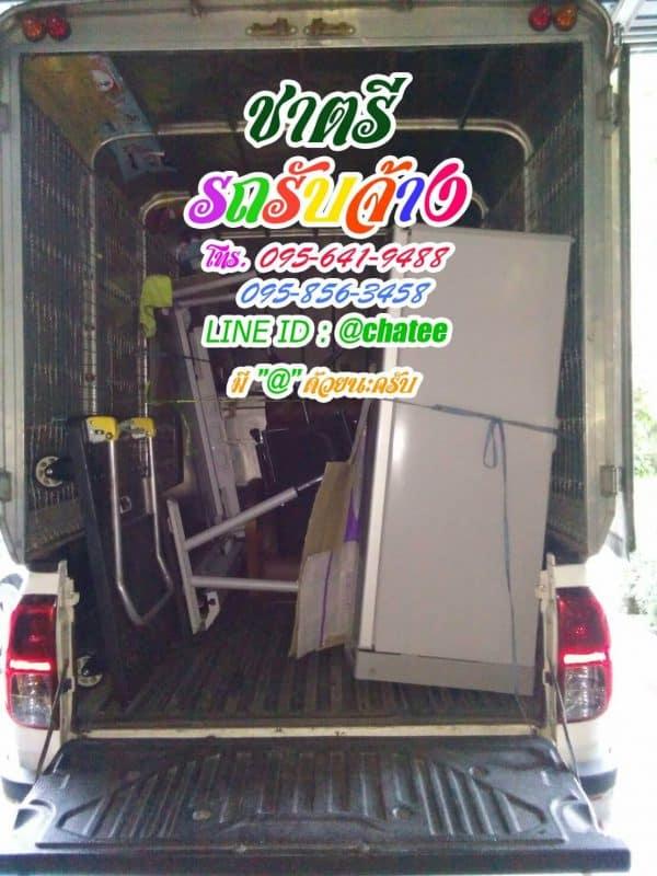 รถรับจ้างขนของจากบางรักไปคันนายาว