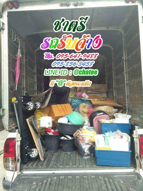 บริการรถรับจ้างขนของย้ายคอนโดแสนสะอาด