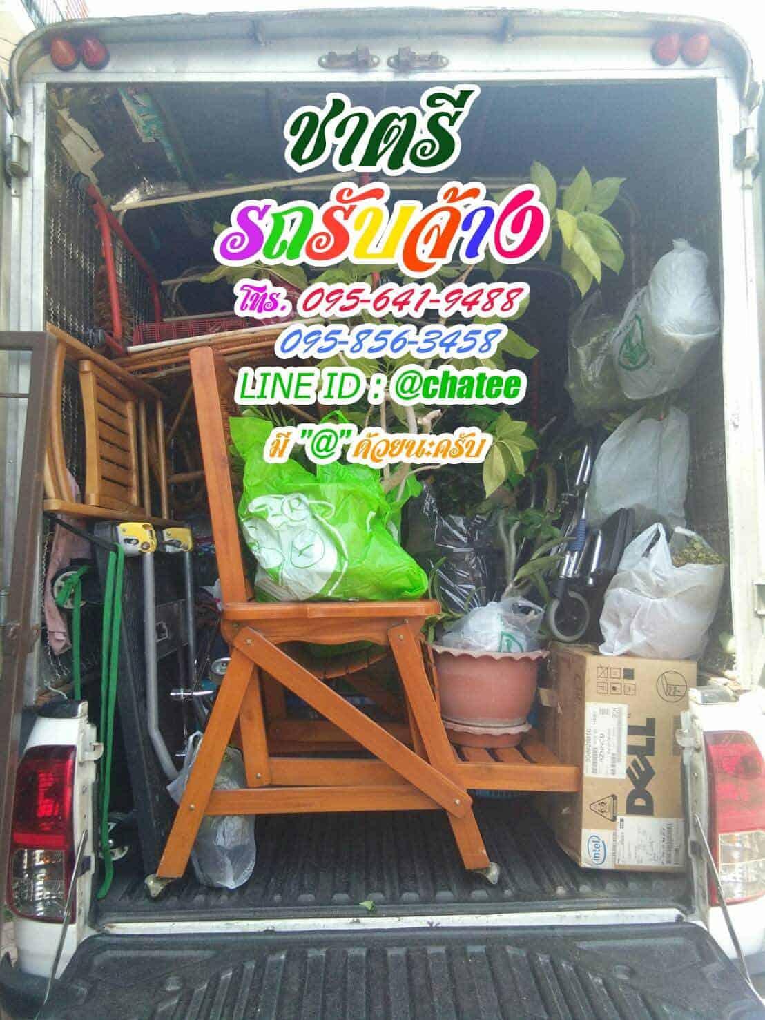 รถกระบะรับจ้างย้ายของหอพักจากบางใหญ่ไปฝั่งธนบุรี