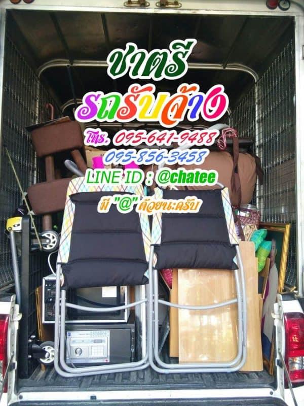 รถกระบะขนของศรีนครินทร์ขนของย้ายบ้านกทมรังสิตคลอง1