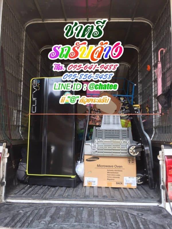 รถรับจ้างขนของรับขนของย้ายคอนโดจากแถวมีนบุรีไปสายไหม