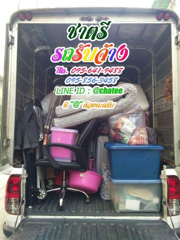 รถกระบะรับจ้างติดต่อรถรับจ้างขนของจากประชาอุทิศห้วยขวางไปแถวนนทบุรี