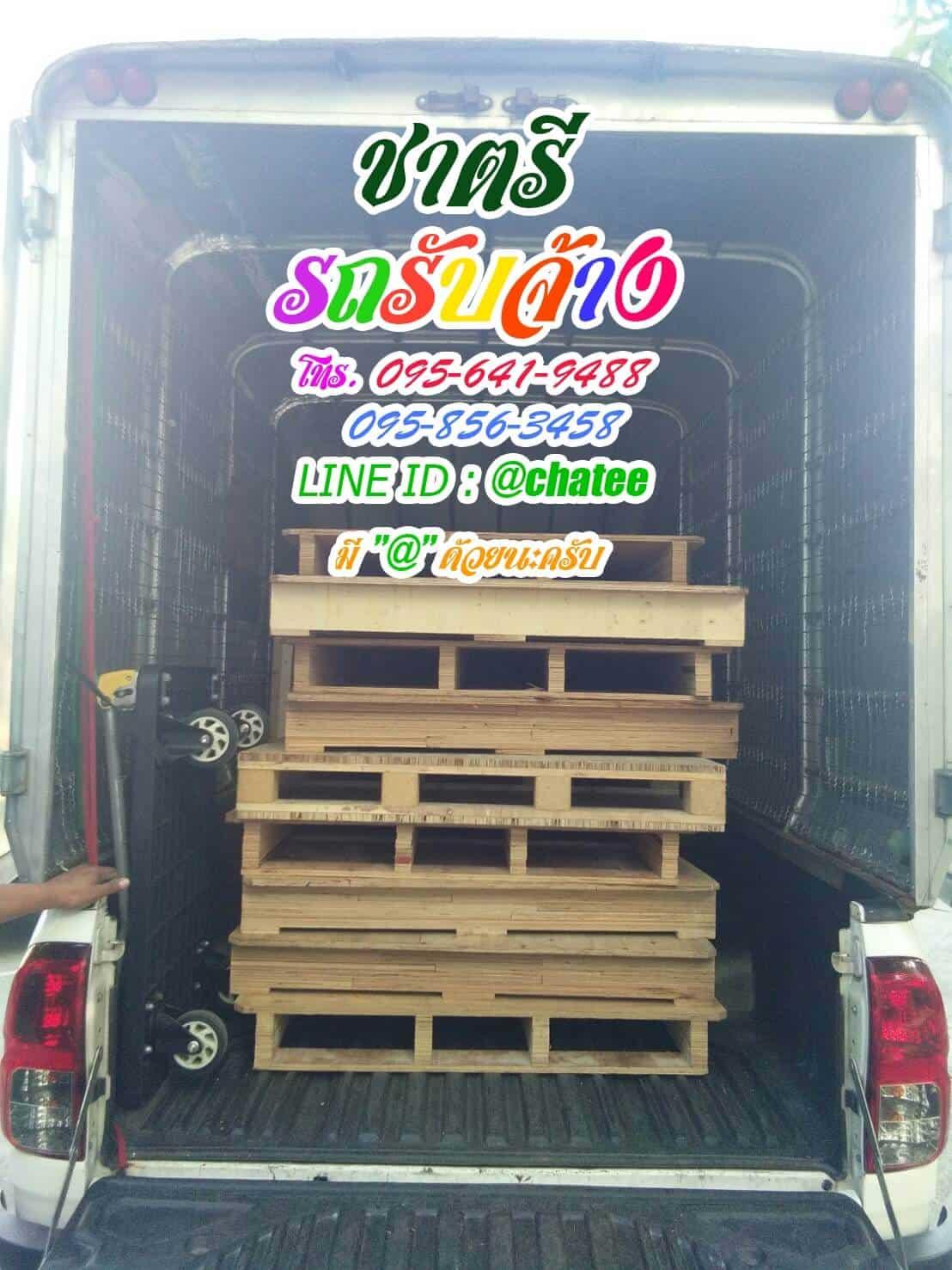 รถรับจ้างขนของขนของย้ายหอด่วนจากพระรามห้าไปแถวธัญบุรี
