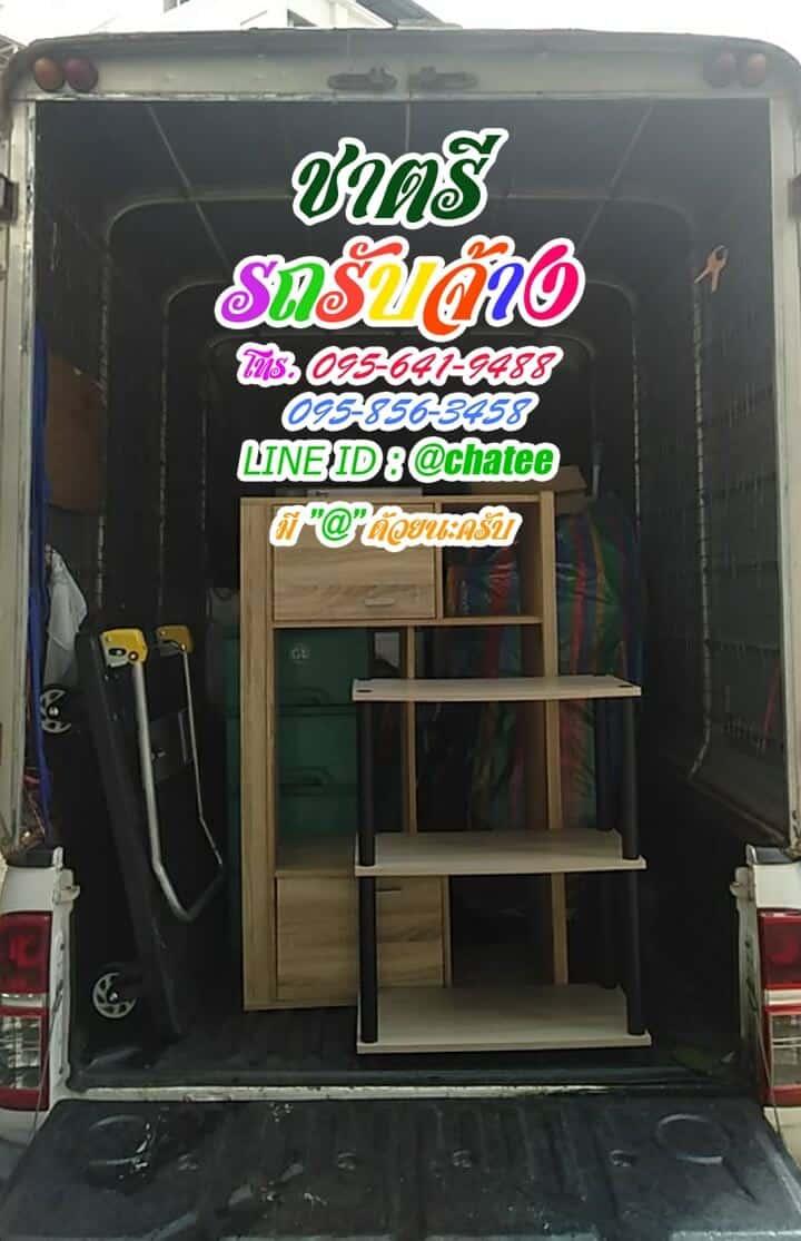 รถรับจ้างขนของบริการขนย้ายของกรุงเทพจากศาลายาไปประชานิเวศน์