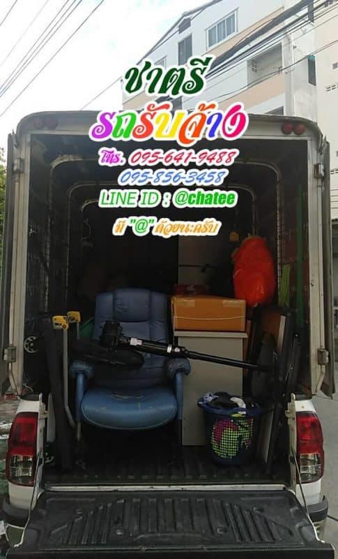 รถกระบะรับจ้างรถขนนองจากคลอง3ไปนนทบุรี