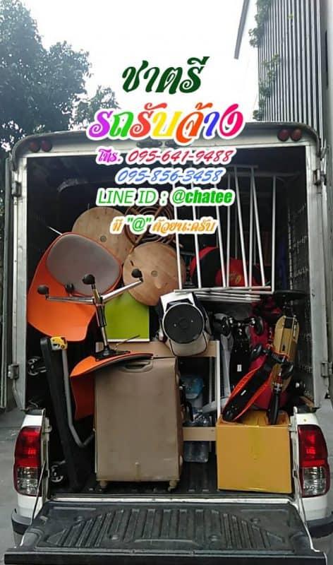 รถรับจ้างขนของเตาปูนขนย้ายราคาถูกตลาดสี่มุมเมือง