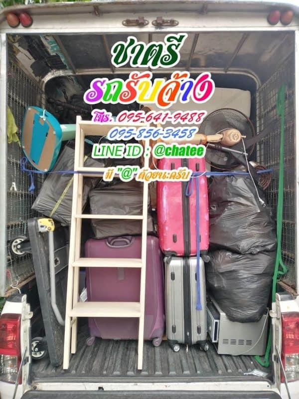 รถกระบะขนของกะบะรับจ้างราคาถูกจากแถวสายสี่ไปรองเมือง