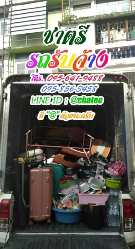 รถรับจ้างขนของกรุงเทพย้ายของออกจากหอพักพุทธมณฑลสาย2