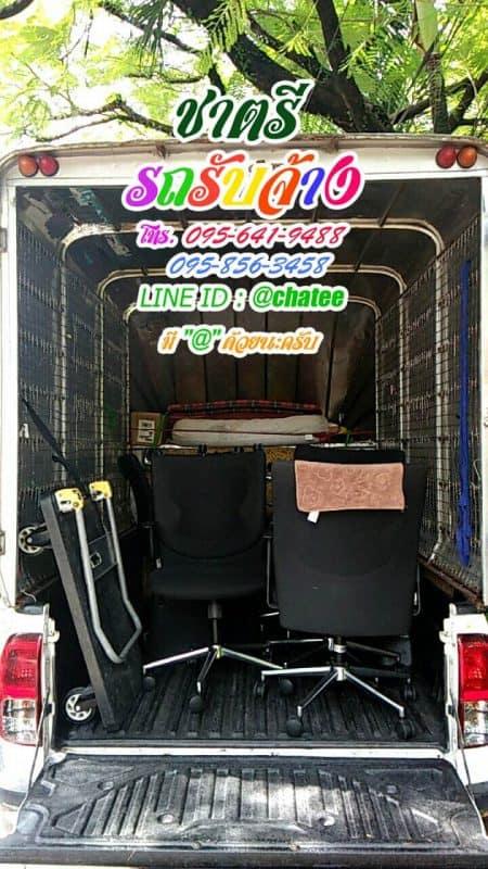 รถกระบะขนของบริการขนของย้ายของจากหัวหมากไปบางนาสำโรง