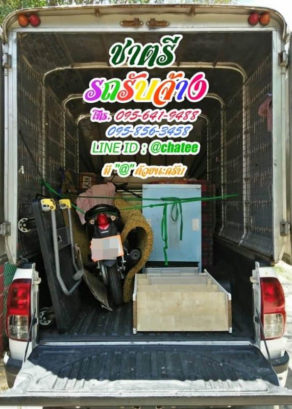 รถรับจ้างขนของจ้างยกของราคาถูกจากรามไปแถวมอรังสิต