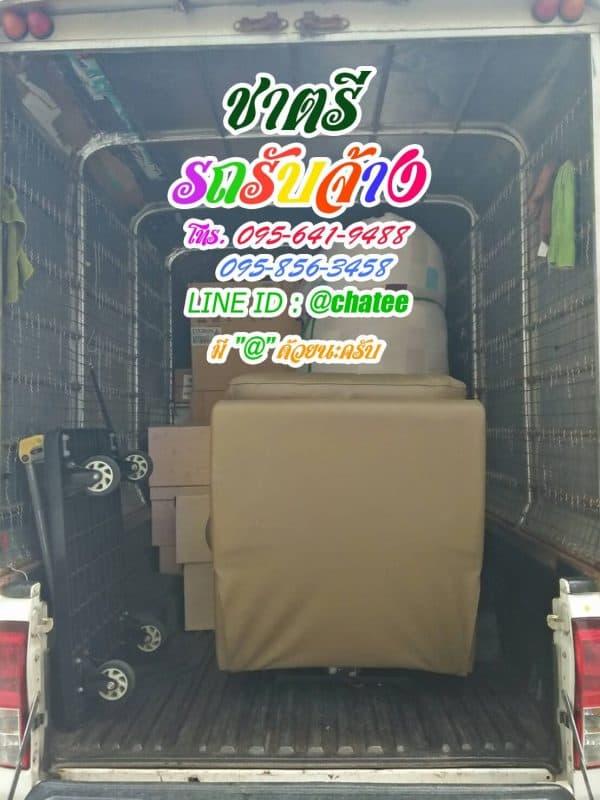 รถรับจ้างขนของประเวศขนของกรุงเทพและปริมณฑลรังสิตคลอง1