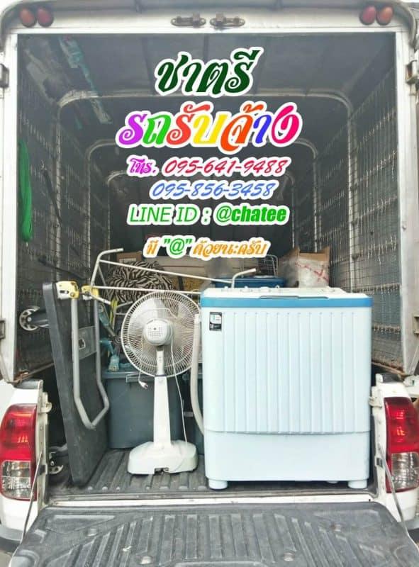 รถรับจ้างขนของบริการรับย้ายหอกรุงเทพจากตลาดพลูไปแถวอ่อนนุช